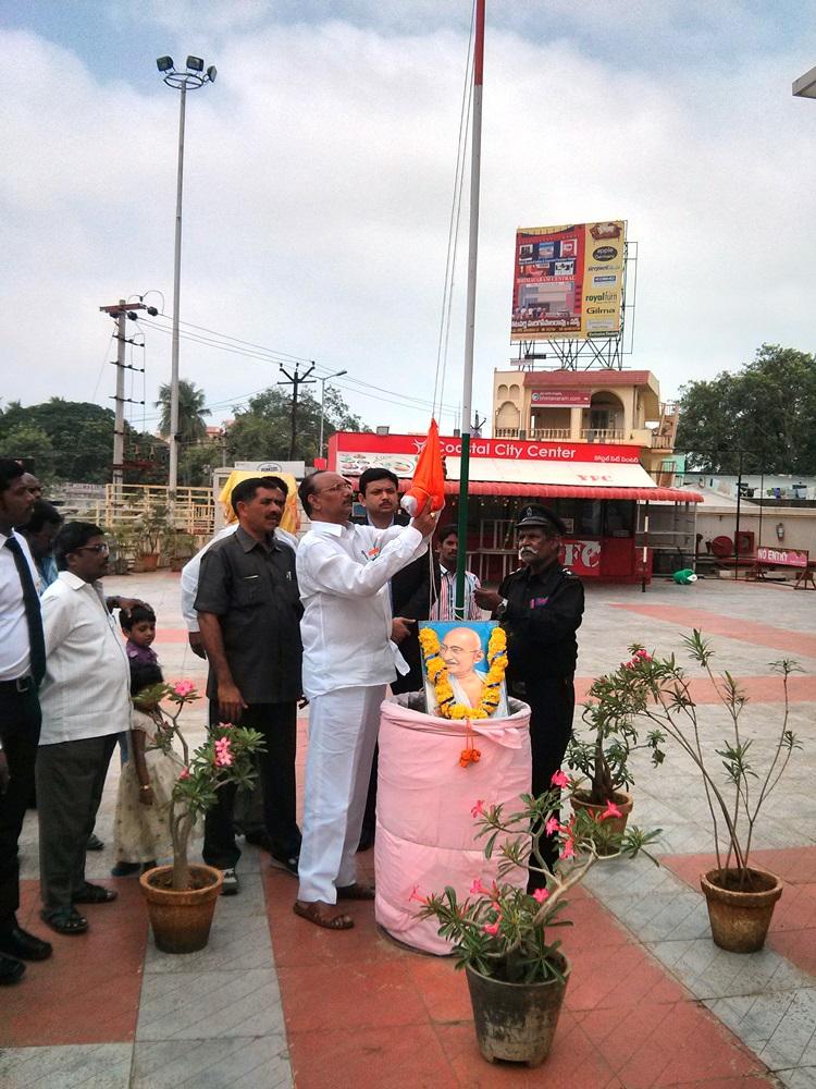 Indepencence Day @ Coastal City Center, Bhimavaram - Events & Shopping in Bhimavaram
