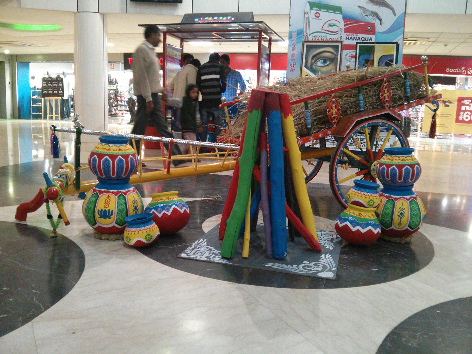 Sankranthi Event @ Coastal City Center, Bhimavaram - Events & Shopping in Bhimavaram