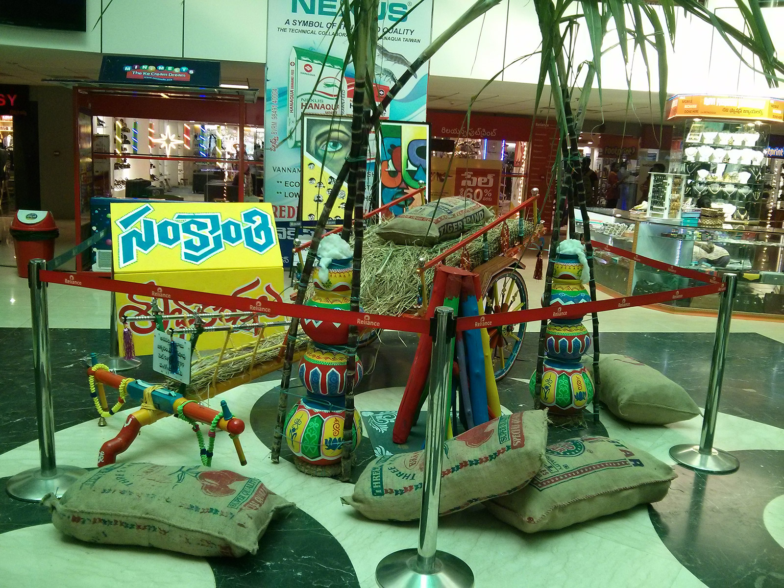 Sankranthi Event @ Coastal City Center, Bhimavaram - Events & Shopping in Bhimavaram