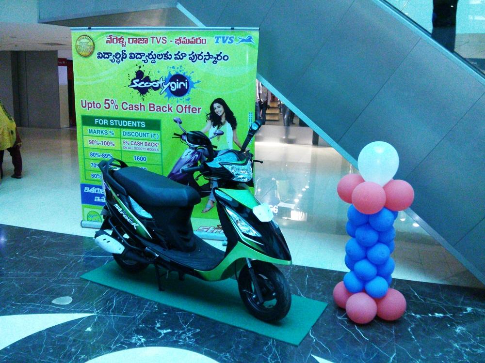 TVS Promotion Show @ Coastal City Center, Bhimavaram - Events & Shopping in Bhimavaram