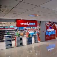 Reliance Digital @ Coastal City Center, Bhimavaram - Retail Shopping in Bhimavaram