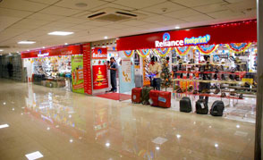 Reliance Footprint @ Coastal City Center, Bhimavaram - Retail Shopping in Bhimavaram