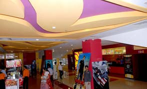Geetha Multiplex @ Coastal City Center, Bhimavaram - Multiplex in Bhimavaram