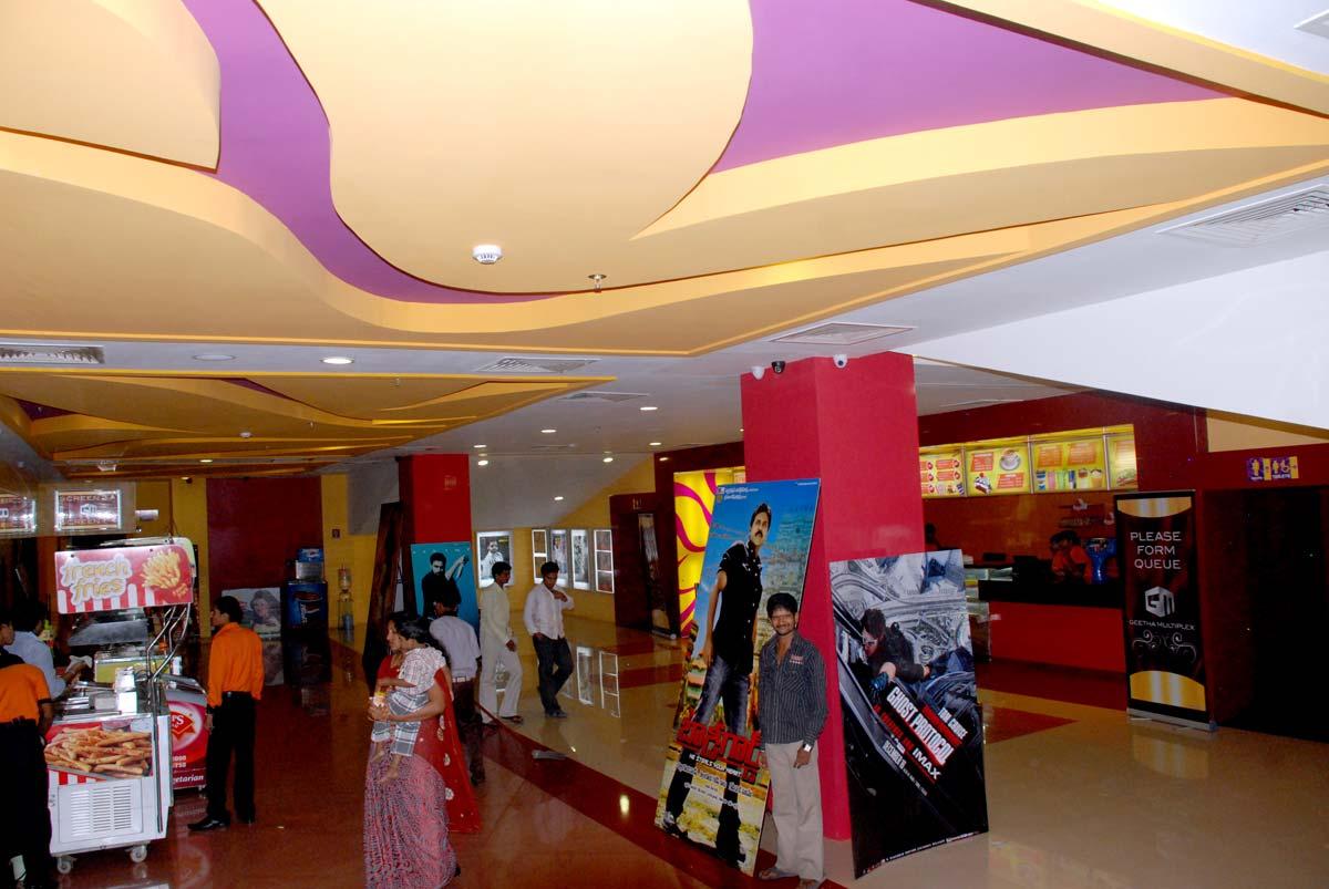 Coastal City Center Bhimavaram - Shopping, Entertainment ... Multiplex